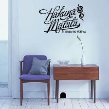 Zoomie Kids Holloway Hakuna Matata Vinyl Graphic Word Wall Decal Wayfair