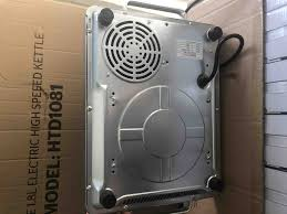 Bếp Hồng ngoại - APH-BQ230E