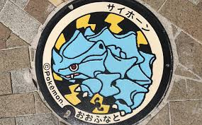 Vui] Pokemon manhole covers appear in Japan, both beautiful and ...