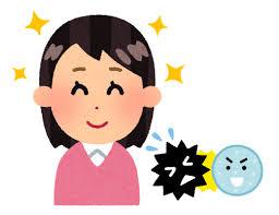 口腔内環境を改善!免疫力を高め感染症リスクを下げましょう | コラム ...