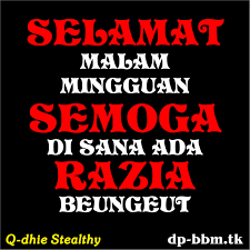 dp bbm terbaru bahasa sunda poster hd backgrounds