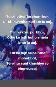 happy new year shayari for girlfriend in hindi quotes images