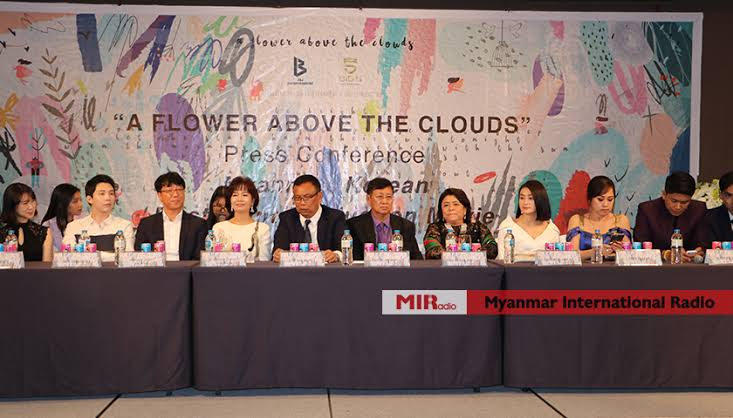"""Image result for """"A Flower Above The Clouds"""""""