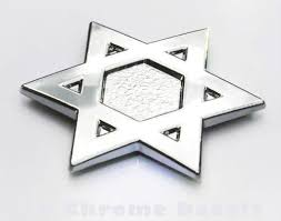 David S Star Jewish Israel Car 3d Chrome Decal Sticker Car Chrome Decals