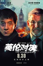 The Foreigner Movie starring Jackie Chan and Pierce Brosnan : Teaser Trailer
