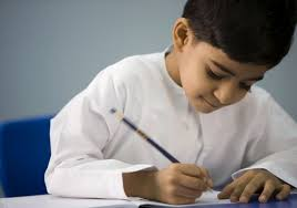 gifted children and kindergarten early