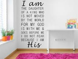 I Am The Daughter Of A King Girl Bedroom Decal Inspirational Wall Inspirational Wall Signs