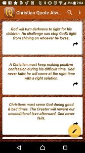 christian quotes always for android apk