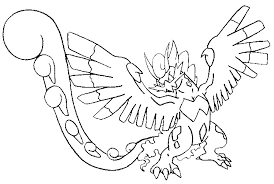Pokemon Coloring Pages Volcanion