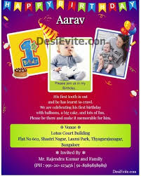 free 1st birthday invitation card