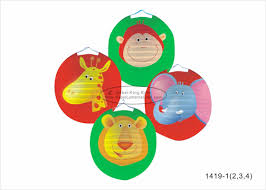 Portable Tiny Round Paper Lanterns Kids Room Monkey Animal Lampion 25cm