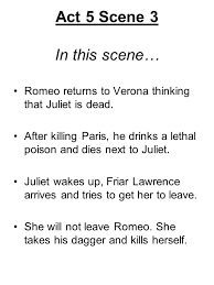 romeo and juliet poison quote