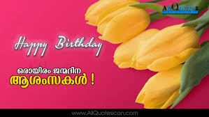 happy birthday images best wishes online messages top