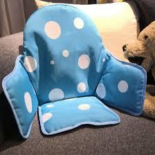 zarpma ikea antilop highchair cushion