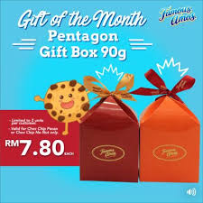famous amos gift of the month penon