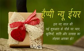 happy new year sms page quote best of happy new year wishes