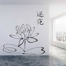 Lotus Flower Vinyl Decal Chinese Calligraphy Sticker Home Decor Living Room Simple Elegant In Style Classic Wallpaper C360 Wall Stickers Aliexpress