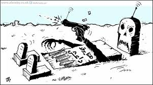 التصفية  والقتل   حفاظا  على  نقاء  الثورة  فكريا  …