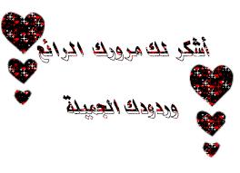 كيف نستقبل رمضان Images?q=tbn%3AANd9GcQ2T-zrYbIpXrJ-6Mp7aBqO0b3vTelonqOBTPd6ZlcnRuN8yXEE&usqp=CAU