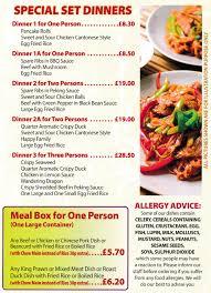 menu for zhen garden chinese takeaway