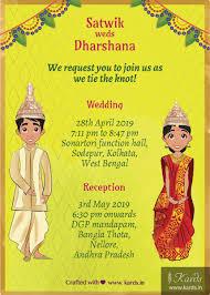 unique indian invitations e cards