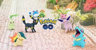 Pokemon 2 - Custom paper Sample March 2020 - Service ...