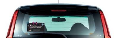 Hp Giving Away Eprint Car Decals And Hp Envy100 E All In One Printers Techielobang