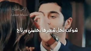 شعر حب وغزل غزل عراقي للحبيب