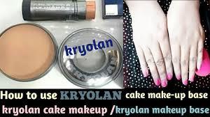 kryolan cake makeup base in stan
