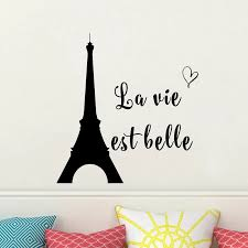 French Quote Le Vie Est Belle Life Is Beautiful Wall Decal Vinyl Art Mural For Home Decor Wall Stickers Aliexpress