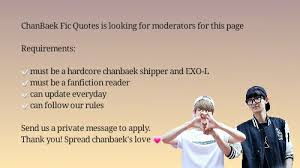 chanbaek fic quotes is looking for chanbaek station quotes