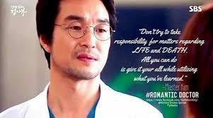 r tic doctor teacher kim r tic doctor r tic doctor