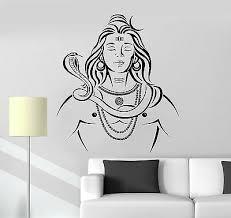 Vinyl Wall Decal Lord Shiva Hinduism India God Religion Stickers Ig4910 Ebay