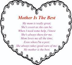 Festa della mamma poesie in inglese | Maestra e Mamma - parliamo ...
