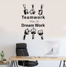 Vinyl Wall Decal Office Decor Teamwork Puzzle Dream Work Stickers Mura Wallstickers4you