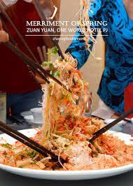 CNY Menu 2020 @ Zuan Yuan ...