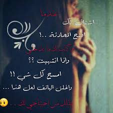 رمزيات حزينة اميرة رمزيات بنات منوعه Facebook