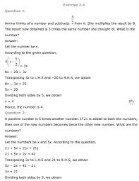 ncert solutions for class 8th maths