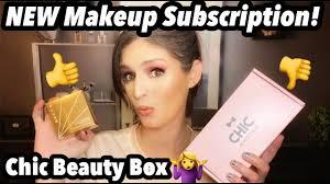 chic beauty box february 2020