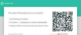Come scoprire se si è spiati su WhatsApp Web - CCM