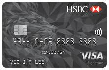 lounge access for hsbc visa