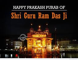 happy prakash purab of shri guru ram das ji com