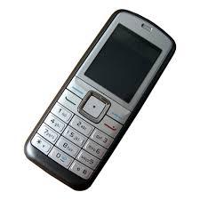 Free Nokia 6070 Stock Photo ...
