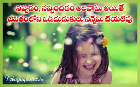 teluguquotez in smile quotes to my daughter scary mommy cute