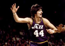 Did You Know That 'Pistol' Pete Maravich Predicted His Own Death - Sports  and Entertainment