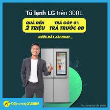 Sắm Tủ Lạnh Lớn Rinh Liền Quà To 😍😍 Mua... - Điện máy XANH  (dienmayxanh.com)