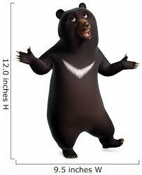 Dancing Black Bear Wall Decal Wallmonkeys Com