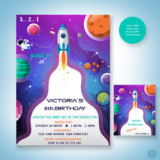 Space Invitation Space Birthday Invitation Astronaut Invite