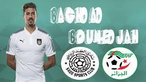 Baghdad Bounedjah | Baghdad, Mens tshirts, Mens graphic tshirt
