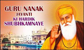 guru nanak jayanti best facebook messages in hindi and